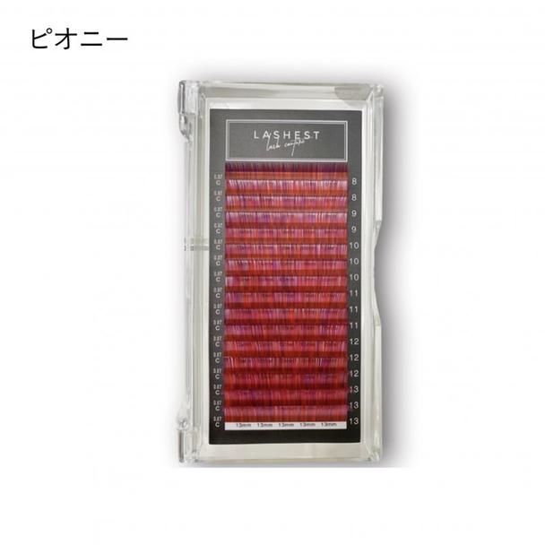 【LASHEST】ボリュームラッシュ ピオニー[Cカール太さ0.07mm長さMIX] 1