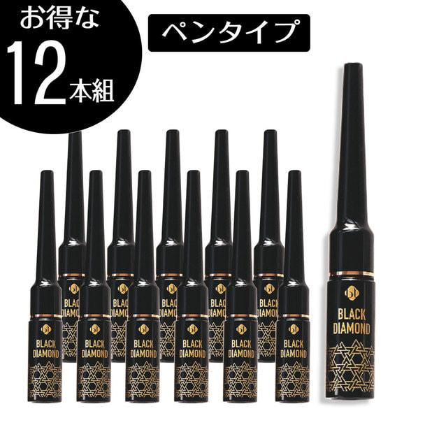 【BL】ブラックダイヤモンドコーティング 7ml (ペンタイプ)12本セット