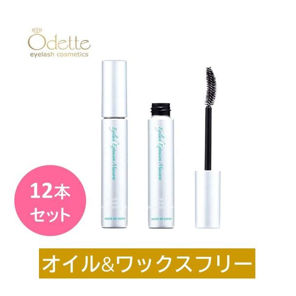 【パオン】エクステンションマスカラ オイル&ワックスフリー 8ml (12本セット) 1