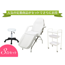 フェイシャル開業【ECONOMY】3点セット