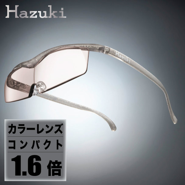 【ハズキルーペ】カラーレンズ コンパクト 1.6倍 チタンカラー 1
