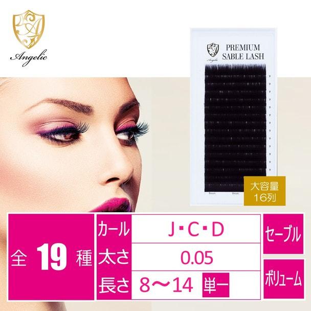 【Angelic】ボリュームラッシュEasy Fan【16列】 1