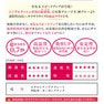 【あすなろ】日本製MyGlue 0.7秒グルー 3ml[MZ-G07] 3