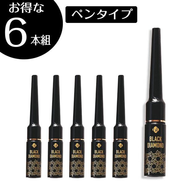 【BL】ブラックダイヤモンドコーティング 7ml (ペンタイプ)6本セット