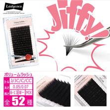 【LADY COCO】クラッシーセーブル Jiffy fan