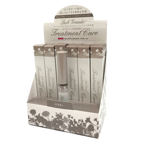 ラッシュグランディール トリートメントケア美容液 12本セット(販売BOX付) <まつ毛パーマ用美容液> 6ml 1