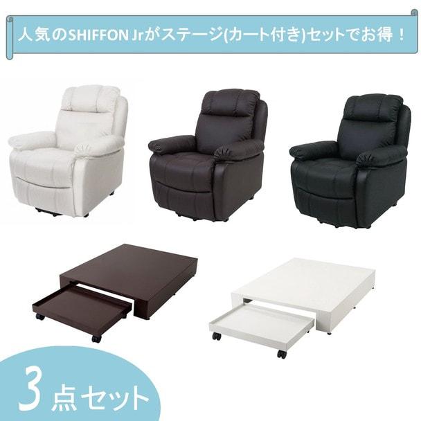 【アイラッシュ】SHIFFON Jrステージ カート付きセット 1