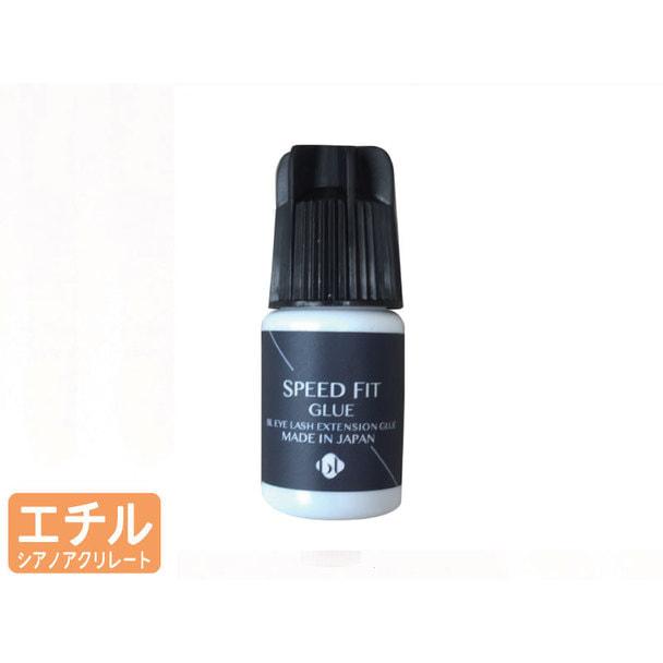 【BL】SPEED FIT (スピードフィットグルー) 5g 1