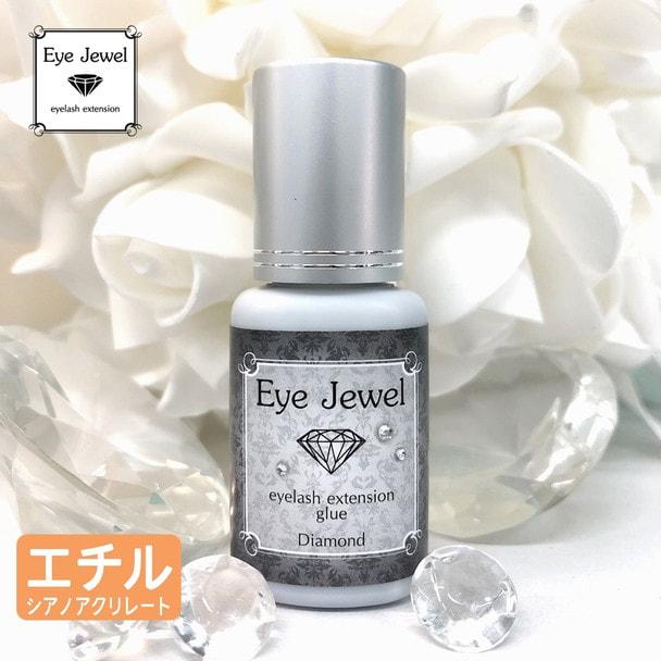 【EyeJewel】Glue Diamond 10ml