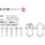 カットソーE-3106(L)(ブラック) 3