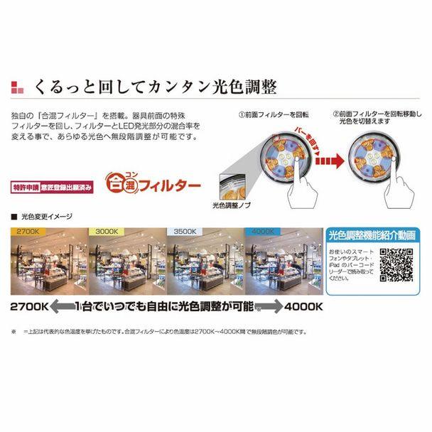 エコ之助60Wスーパーマルチャン ペンダント OEP-3503W/N60N/UW 1