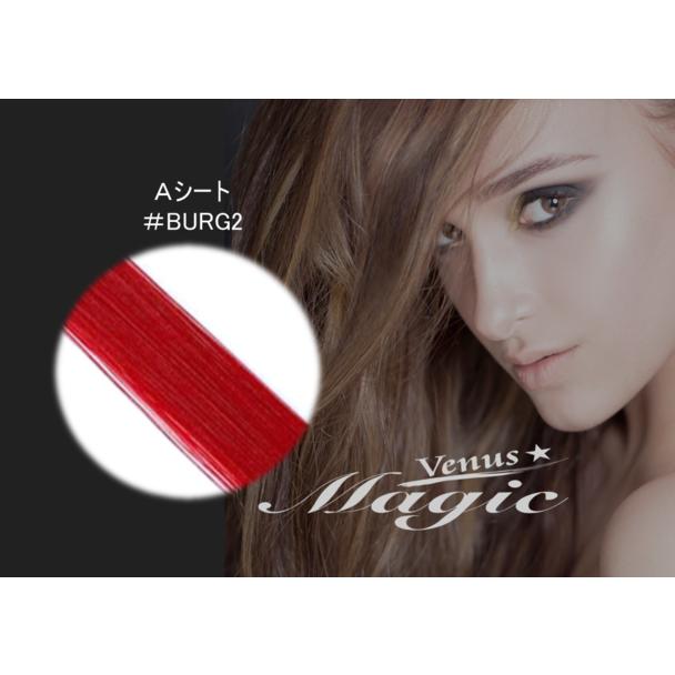 【VENUS COSME】Aタイプ  (4本 1000本) BURG2