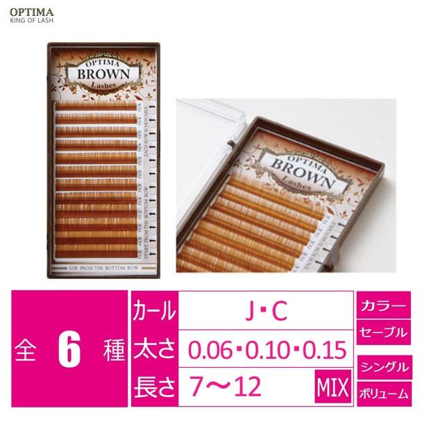 【OPTIMA】オレンジブラウン Jカール[太さ0.15][長さ7~12mmMIX] 1
