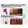 【アンベリール】アイラッシュディープシャンプー 50ml 6