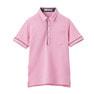 半袖ポロシャツ HSP003(3L)(ブロッサムピンク) 1