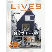 【定期購読】LiVES (ライヴズ) [奇数月15日・年間6冊分]