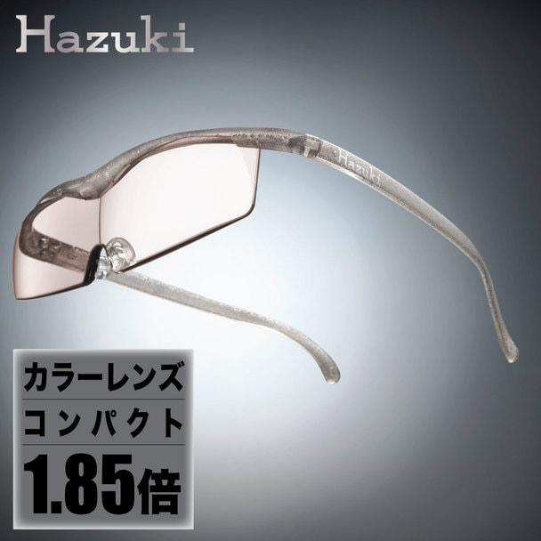 【ハズキルーペ】カラーレンズ コンパクト 1.85倍 チタンカラー 1