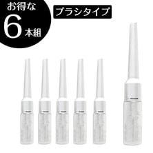 【BL】クリスタルドロップコーティング 7ml (ブラシタイプ)6本セット