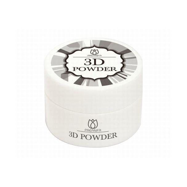 PREANFA 3Dパウダー (PA-TDP) 1