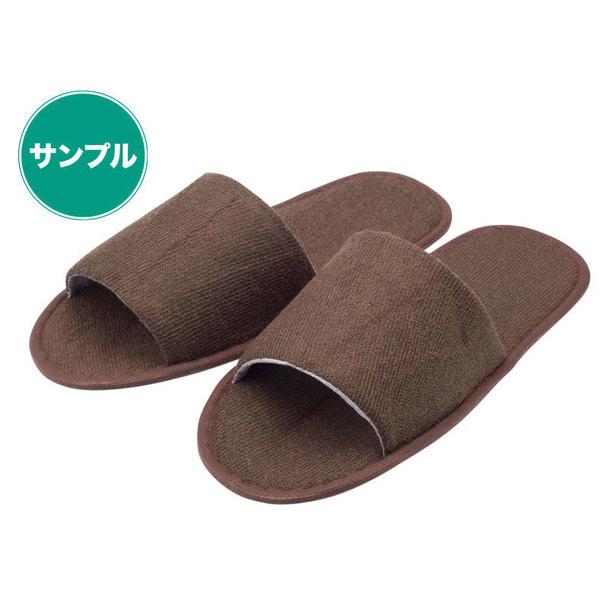 【サンプル】ふんわりペーパースリッパ SP 1組(ダークブラウン)