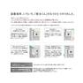 業務用ガス衣類乾燥機 RDTC-53S(ネジ接続タイプ)(LPG) 6