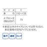 エプロン HAE012(フィヨルドグレー) 4