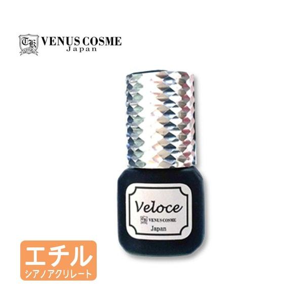 【VENUS COSME】Veloce Glue 5ml