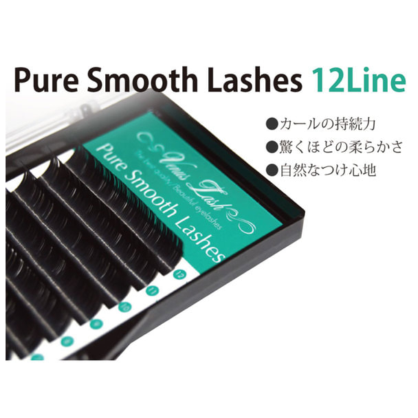 ピュアスムースラッシュ 12ライン(Cカール 太さ0.2 長さ9mm)