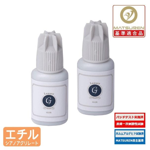 【LUXURY G】グルー超速乾 10ml (5ml×2)