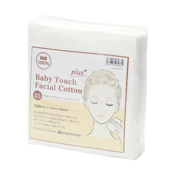 Baby Touch+ フェイシャルコットン SS(40×40mm/1,200枚入)