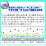 【松風】安定化銀イオン抗菌液 CF01MK 50ml 5本セット (理美容事業者向け抗ウイルス・抗菌液) 7