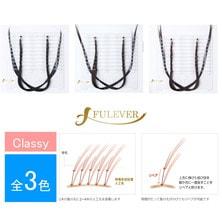 【FULEVER】Classy 増毛エクステ(1200本)