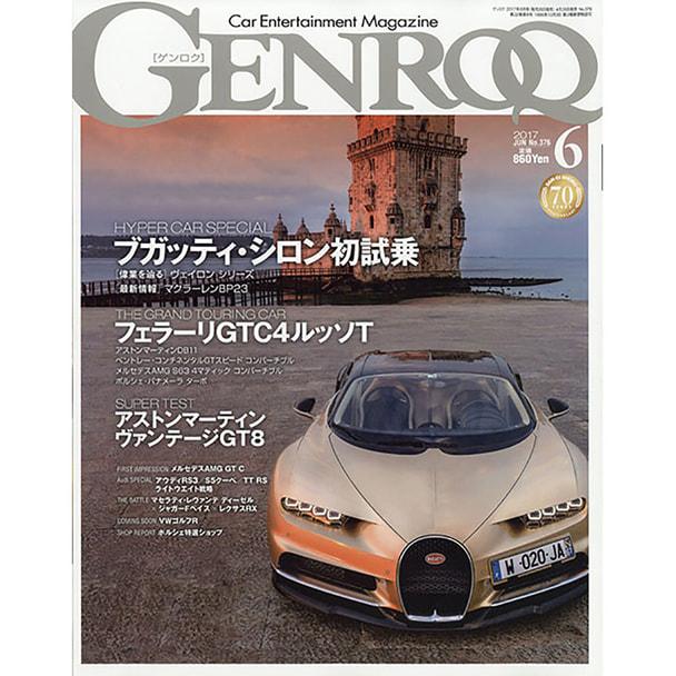 【定期購読】GENROQ (ゲンロク) [毎月26日・年間12冊分]