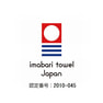 【今治タオル】ニュアージュ プロ バスタオルL (68×140cm)3458(ボルドー) 2