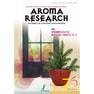 【定期購読】 AROMA RESEARCH(アロマリサーチ)[季刊誌・年間4冊分]