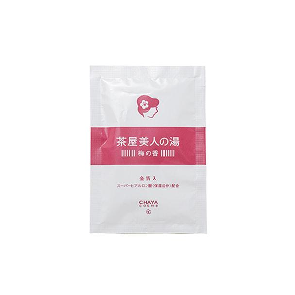 箔座 茶屋美人の湯・梅の香 30g 1
