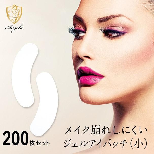 【Angelic】ジェルアイパッチ(小)200組 1