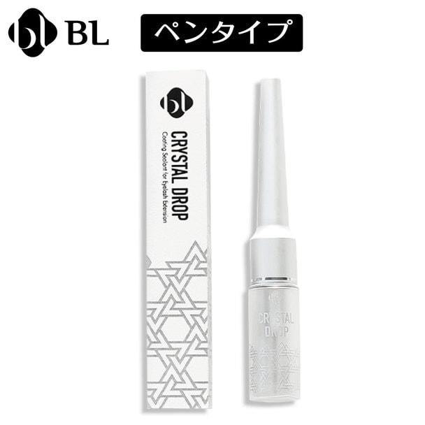 【BL】クリスタルドロップコーティング 7ml (ペンタイプ) 1