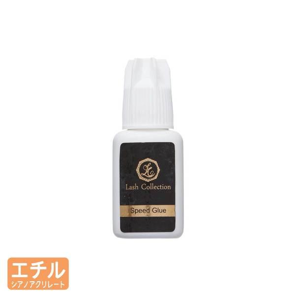 【Lash Collection】LCスピードグルー GL-S 5ml