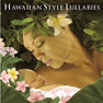 【CD】 ハワイアン・スタイル・ララバイ /KALANI