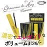 【EYEZ】グラマラスエアリーマスカラ 7g(11本+1本無償) 1