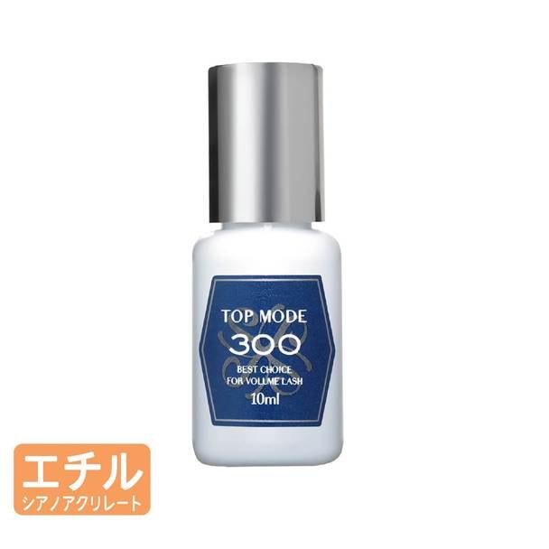 【VENUS PLATINUM】トップモードボリューム300 10ml 1