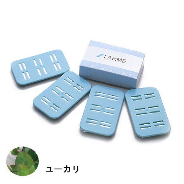 おしぼり用アロマ芳香剤 LARME(ラルム)4シート入り・ユーカリ 1