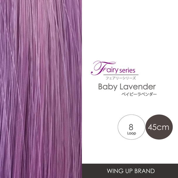 エクステ増毛WING UPフェアリーシリーズ《Baby ラベンダー》45cm 1000本(8本ループ×125束) 1