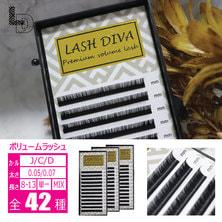 【LASH DIVA】プレミアムボリュームラッシュ
