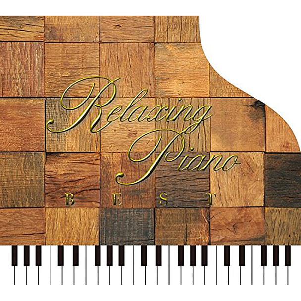 【CD】リラクシング・ピアノ~ベスト ジブリ・コレクション