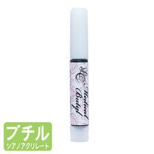 【LashColors】メディカルブチル 2ml