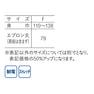 エプロン HAE015(アップル) 5