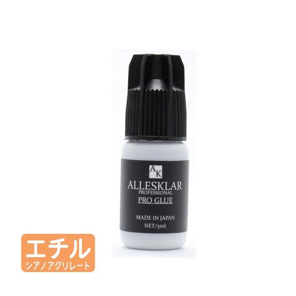 【ALLESKLAR】 PRO GLUE 5ml