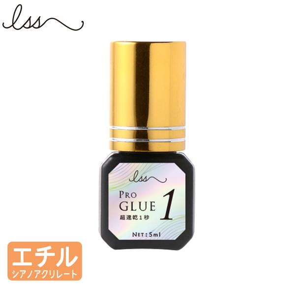 【ISS】PRO GULE 1 5ml
